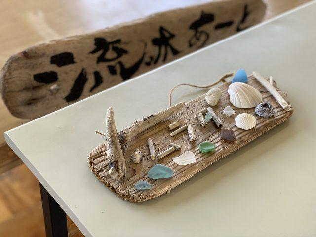海の宝物で、記念の流木アートづくり